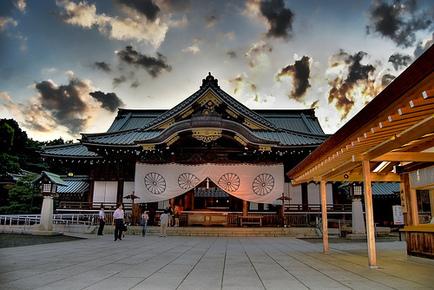 sanctuaire Yasukuni, zell0ss, flickr, licence cc