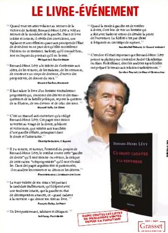 Libération du 7 novembre 2007 (page 5, pleine page) et Le Monde du 15 novembre (page 7)