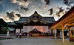 Quelques réflexions sur le Japon de 2008